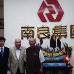 国际中文记者联合会副主席赖连金博士访问南良集团