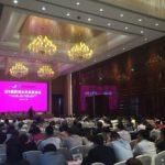 协会常务副主席刘江主持第6届西湖公共关系论坛