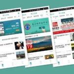 华人头条(意大利)跻身意大利主流华文媒体