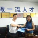新加坡«南洋商界»杂志社与湖北《特别关注》杂志社签署合作备忘录