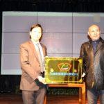 中国记录通讯社悉尼分社揭牌