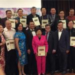 美国《天下华人》杂志20周年庆暨首届国际中华艺术节在迈阿密举行
