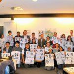 世界大众传播媒体协会副主席滕飛 应邀赴RMlT教大学生学中国书画