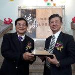 东瑞:又一次新的出发—第十四届浯江文学奖长篇小说获奖感言