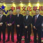中国文化电视台澳门新闻中心启动仪式举行