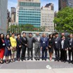 """加拿大国家电视台总台长龚晓华在联合国递交""""可持续发展承诺书"""""""