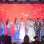 加拿大国家电视台即将举办2016年《世界华裔枫叶小姐大赛》