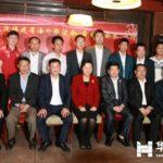《华人头条》与阿根廷华人企业家协会签署战略合作协议