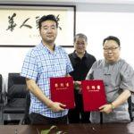 美国《维加斯新闻报》和《华人头条》签订战略合作协议