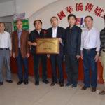 中国华侨传媒网与青岛朝日国际游轮旅游有限公司签订战略合作协议