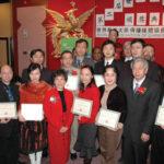 第二届世界华文媒体奖颁奖典礼暨第四届协会年会圆满结束