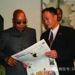 南非总统接见《华侨新闻报》社长 冀媒体搭建桥梁