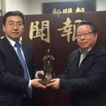 山东省委宣传部副部长王红勇访问维加斯新闻报